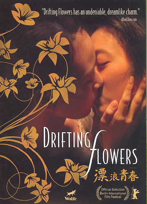 DRIFTING FLOWERS BY CHOU,ZERO (DVD)